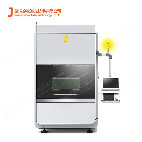 金密科研多功能激光加工机焊接效果有见证,客户喜欢
