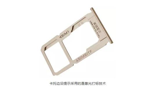 金密激光焊接切割一体机激光技术加工手机卡托制作