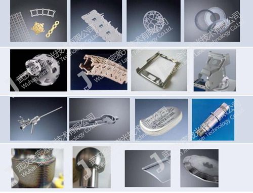 金密激光焊接机实现了激光技术一次质的飞跃