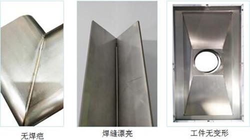 武汉实验平台手持激光焊接机带来的效果怎么样?