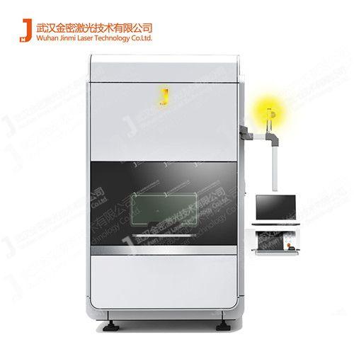 相信激光焊接机品牌的力量,金密激光让您物有所值