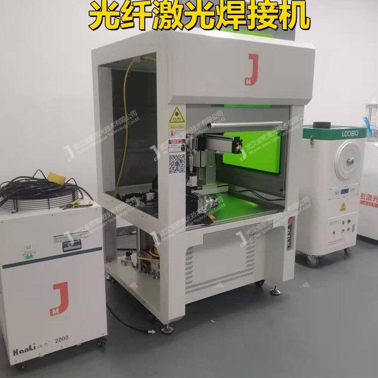 光纤激光焊接机多少钱一台